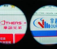华谊兄弟收购掌趣科技正式进入手机游戏市场