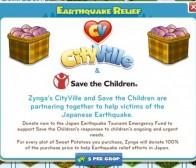 关于Zynga日本地震海啸捐赠与社交游戏公益善举的认知