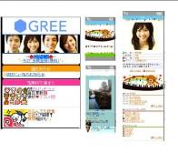 日本社交网站GREE正式开放平台 首期40多款社交游戏上线