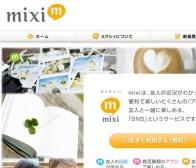 乐通日本:日本社交游戏市场份额 预计2011将破千亿