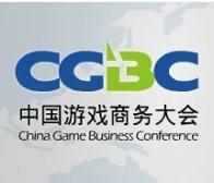中国游戏商务大会:社交游戏与社交网络的盈利未来