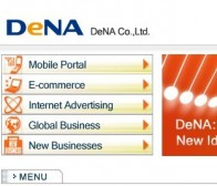 社交网络DeNA称日本社交游戏3年内规模达3000亿