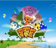 继泡泡鱼之后,锐意通推新款社交游戏《蛋蛋龙》
