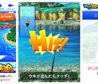 日本社交平台GREE将推3款智能手机版热门社交游戏