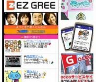 日本经济新闻:日本SNS游戏商Gree2010利润同比增130%
