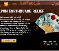 fastcompany:Zynga游戏引领虚拟世界拯救现实世界