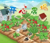 每日观察:关注五分钟等中文社交游戏市场的进展(4.15)