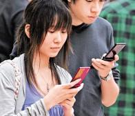 难拒新兴网络技术诱惑,亚洲用户患上网瘾综合症