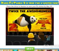 每日观察:关注《功夫熊猫2》与Zynga合作等消息(5.21)
