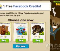 中型开发商对Facebook Credits新政态度不一