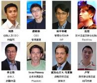 中国游戏商务大会SNS和Social Game论坛时间为7月30日