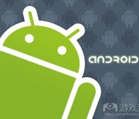 综观Android游戏市场及其发展前景