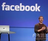 扎克伯格谈Facebook在游戏领域的制胜秘诀