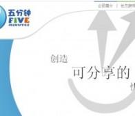 活跃在国际舞台上的中国社交游戏研发公司介绍