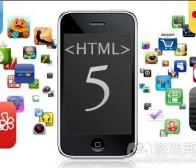 关于Facebook推HTML5手机应用平台的思考