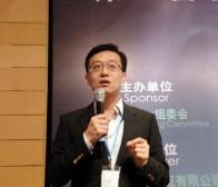 腾讯QQ空间产品总经理郑志旻:平台共赢将成就社交游戏