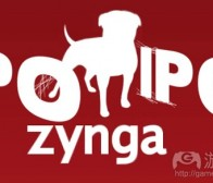 每日观察:关注Zynga IPO及谷歌新服务Google+(6.29)