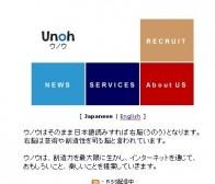 日本产经新闻:zynga数十亿日元并购东京当地公司unoh