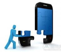 手机应用开发者需求现状及培养要求