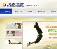 Apple接近并购中国移动服务供应商和游戏开发者汉森信息