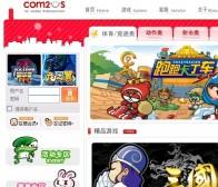 韩国游戏公司Com2uS称android的app销售不及iphone一半