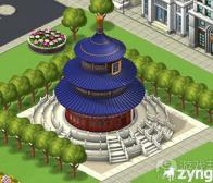 腾讯与Zynga合作发布《CityVille》中文版