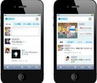 GREE继DeNA后开始面向日本以外的国外用户提供英文服务