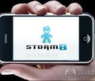 每日观察:关注Storm8公司估值或达10亿美元(8.4)