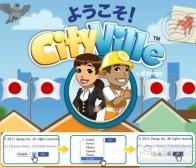 每日观察:关注Zynga向Facebook推日文版《CityVille》