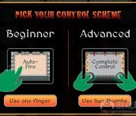 开发者分享修改游戏控制方式的经验