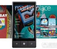 每日观察:关注7月份Millennial智能手机广告印象(8.25)