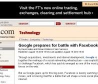 金融时报:google看起来正在筹备与facebook角逐社交市场