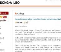 东亚日报:游戏开发商正在把目光转向社交网络市场