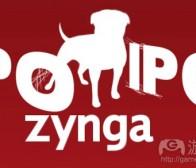 每日观察:关注Zynga或于11月份进行IPO(10.25)