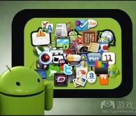 每日观察:关注Android应用下载量市场份额(10.25)