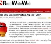 Android的DRM数字版权管理遭破解,盗版应用APP变简单