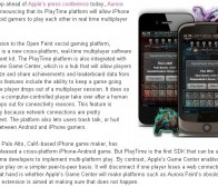 Aurora Feint推出平台Playtime供iphone和android用户对战