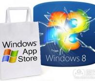 每日观察:关注微软Windows Store向开发者抽成20%(12.8)