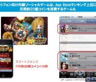 """每日观察:关注""""Zynga推荐好友""""新服务(12.13)"""