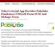 东京社交应用开发商Pokelabo获DCM和DeNA1200万投资