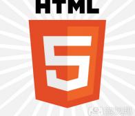 阐述2012年HTML5游戏的发展机遇和盈利方式