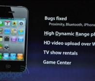mobileshop消息:苹果iOS 4.1登台 部分功能仍存疑