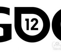 总结GDC 2012的21个主要话题和行业趋势