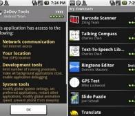 moconews消息:Android Market将提高手机平台准入门槛