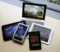 除新iPad外值得消费者考虑的5款平板电脑