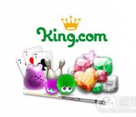 每日观察:关注King.com及Kixeye发展计划(4.20)