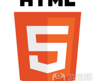 论述HTML5平台的若干重要特性