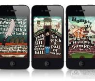 开发成功手机应用所需的8大技巧