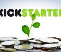 关于Kickstarter风靡现象的几点思考