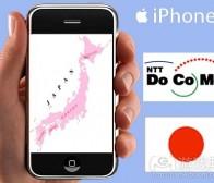 每日观察:关注iPhone成2011年日本最热销智能手机(5.12)